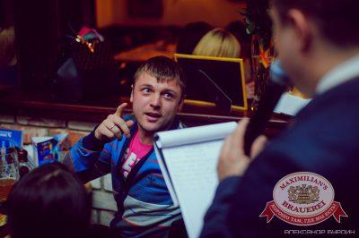 Мужские радости, 23 сентября 2014 - Ресторан «Максимилианс» Челябинск - 06