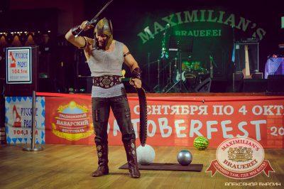 Мужские радости, 23 сентября 2014 - Ресторан «Максимилианс» Челябинск - 07