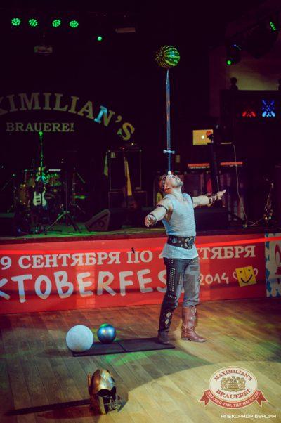 Мужские радости, 23 сентября 2014 - Ресторан «Максимилианс» Челябинск - 10