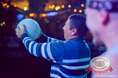 Мужские радости, 23 сентября 2014 - Ресторан «Максимилианс» Челябинск - 14