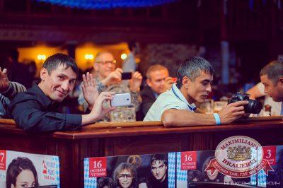 Мужские радости, 23 сентября 2014 - Ресторан «Максимилианс» Челябинск - 17
