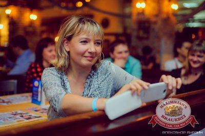Мужские радости, 23 сентября 2014 - Ресторан «Максимилианс» Челябинск - 20