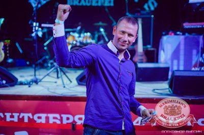 Мужские радости, 23 сентября 2014 - Ресторан «Максимилианс» Челябинск - 25