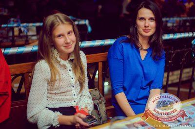 Мужские радости, 23 сентября 2014 - Ресторан «Максимилианс» Челябинск - 28