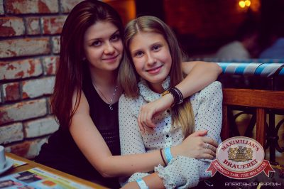 Мужские радости, 23 сентября 2014 - Ресторан «Максимилианс» Челябинск - 29