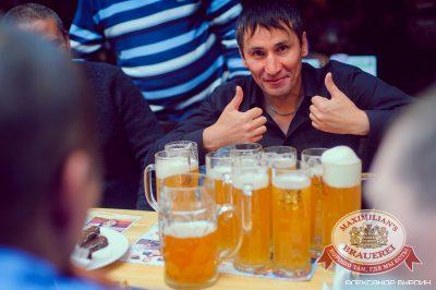 Мужские радости, 23 сентября 2014 - Ресторан «Максимилианс» Челябинск - 30