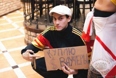 Новый год в стиле 90-х в «Максимилианс»! Чичерина! - Ресторан «Максимилианс» Челябинск - 05