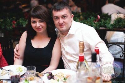 Новый год в стиле 90-х в «Максимилианс»! Чичерина! - Ресторан «Максимилианс» Челябинск - 16