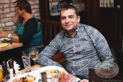 Новый год в стиле 90-х в «Максимилианс»! Чичерина! - Ресторан «Максимилианс» Челябинск - 22
