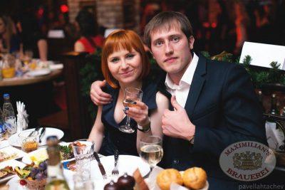 Новый год в стиле 90-х в «Максимилианс»! Чичерина! - Ресторан «Максимилианс» Челябинск - 28
