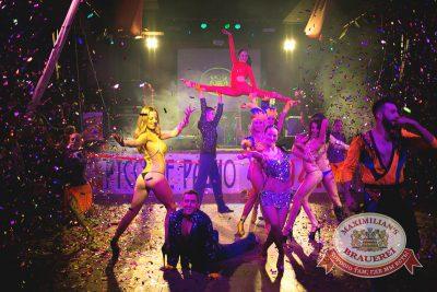 Встреча нового 2015 года в «Максимилианс»: Новогодний Moulin Rouge, 1 января 2015 - Ресторан «Максимилианс» Челябинск - 01