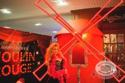 Встреча нового 2015 года в «Максимилианс»: Новогодний Moulin Rouge, 1 января 2015 - Ресторан «Максимилианс» Челябинск - 02