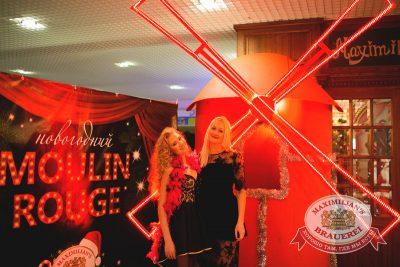 Встреча нового 2015 года в «Максимилианс»: Новогодний Moulin Rouge, 1 января 2015 - Ресторан «Максимилианс» Челябинск - 05