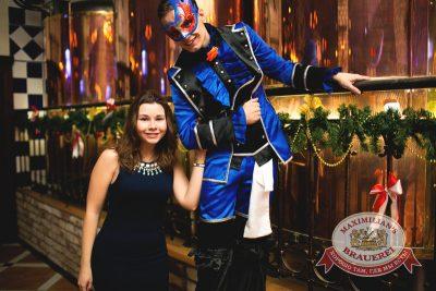 Встреча нового 2015 года в «Максимилианс»: Новогодний Moulin Rouge, 1 января 2015 - Ресторан «Максимилианс» Челябинск - 06