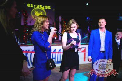 Встреча нового 2015 года в «Максимилианс»: Новогодний Moulin Rouge, 1 января 2015 - Ресторан «Максимилианс» Челябинск - 15