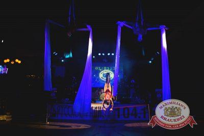 Встреча нового 2015 года в «Максимилианс»: Новогодний Moulin Rouge, 1 января 2015 - Ресторан «Максимилианс» Челябинск - 16
