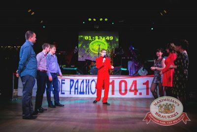 Встреча нового 2015 года в «Максимилианс»: Новогодний Moulin Rouge, 1 января 2015 - Ресторан «Максимилианс» Челябинск - 18
