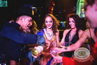 Встреча нового 2015 года в «Максимилианс»: Новогодний Moulin Rouge, 1 января 2015 - Ресторан «Максимилианс» Челябинск - 19