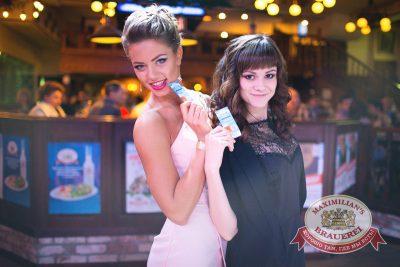 Встреча нового 2015 года в «Максимилианс»: Новогодний Moulin Rouge, 1 января 2015 - Ресторан «Максимилианс» Челябинск - 27
