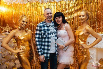 Новый год 2019: Golden Night, 1 января 2019 - Ресторан «Максимилианс» Челябинск - 1