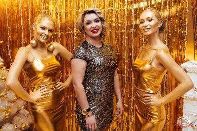 Новый год 2019: Golden Night, 1 января 2019 - Ресторан «Максимилианс» Челябинск - 10