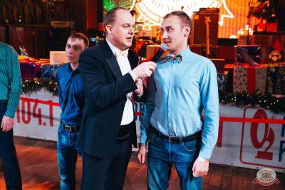 Новый год 2019: Golden Night, 1 января 2019 - Ресторан «Максимилианс» Челябинск - 13