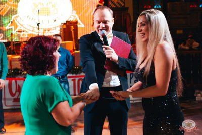 Новый год 2019: Golden Night, 1 января 2019 - Ресторан «Максимилианс» Челябинск - 14