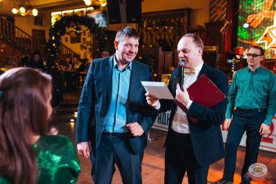 Новый год 2019: Golden Night, 1 января 2019 - Ресторан «Максимилианс» Челябинск - 16