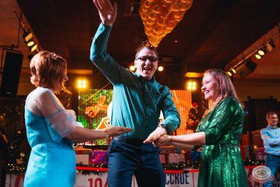 Новый год 2019: Golden Night, 1 января 2019 - Ресторан «Максимилианс» Челябинск - 17