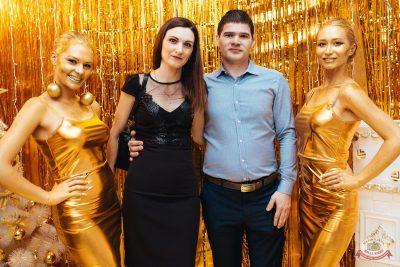 Новый год 2019: Golden Night, 1 января 2019 - Ресторан «Максимилианс» Челябинск - 2