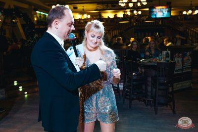 Новый год 2019: Golden Night, 1 января 2019 - Ресторан «Максимилианс» Челябинск - 22