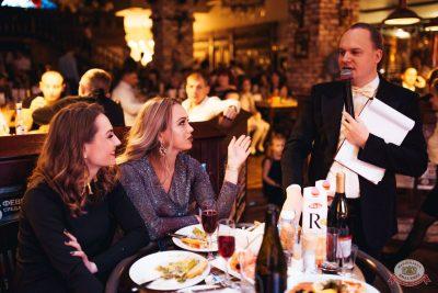 Новый год 2019: Golden Night, 1 января 2019 - Ресторан «Максимилианс» Челябинск - 26