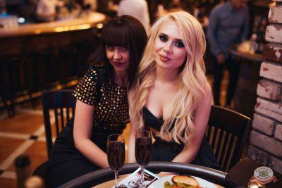 Новый год 2019: Golden Night, 1 января 2019 - Ресторан «Максимилианс» Челябинск - 27