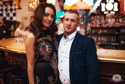Новый год 2019: Golden Night, 1 января 2019 - Ресторан «Максимилианс» Челябинск - 28