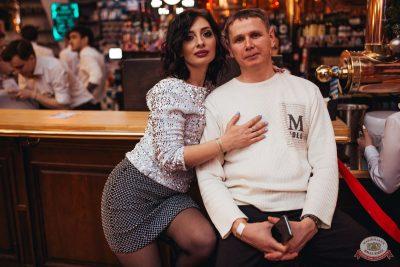 Новый год 2019: Golden Night, 1 января 2019 - Ресторан «Максимилианс» Челябинск - 29