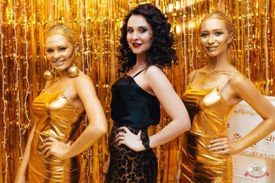 Новый год 2019: Golden Night, 1 января 2019 - Ресторан «Максимилианс» Челябинск - 3