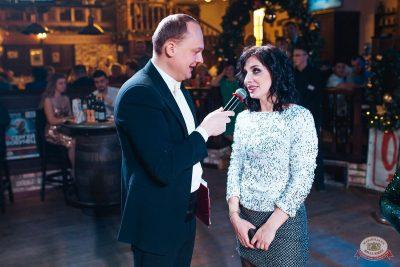 Новый год 2019: Golden Night, 1 января 2019 - Ресторан «Максимилианс» Челябинск - 33