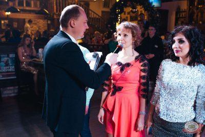 Новый год 2019: Golden Night, 1 января 2019 - Ресторан «Максимилианс» Челябинск - 34