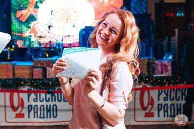 Новый год 2019: Golden Night, 1 января 2019 - Ресторан «Максимилианс» Челябинск - 37