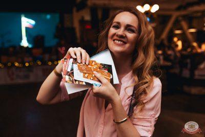 Новый год 2019: Golden Night, 1 января 2019 - Ресторан «Максимилианс» Челябинск - 38
