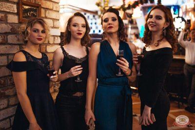 Новый год 2019: Golden Night, 1 января 2019 - Ресторан «Максимилианс» Челябинск - 46
