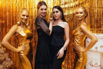 Новый год 2019: Golden Night, 1 января 2019 - Ресторан «Максимилианс» Челябинск - 5