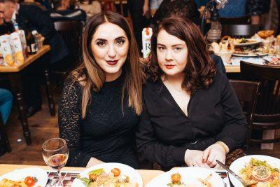 Новый год 2019: Golden Night, 1 января 2019 - Ресторан «Максимилианс» Челябинск - 50