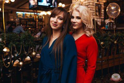 Новый год 2019: Golden Night, 1 января 2019 - Ресторан «Максимилианс» Челябинск - 51