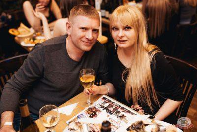 Новый год 2019: Golden Night, 1 января 2019 - Ресторан «Максимилианс» Челябинск - 54