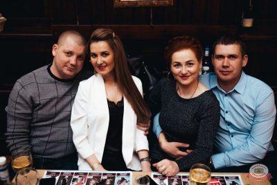 Новый год 2019: Golden Night, 1 января 2019 - Ресторан «Максимилианс» Челябинск - 59