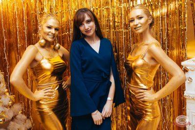 Новый год 2019: Golden Night, 1 января 2019 - Ресторан «Максимилианс» Челябинск - 6