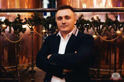Новый год 2019: Golden Night, 1 января 2019 - Ресторан «Максимилианс» Челябинск - 60