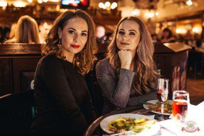 Новый год 2019: Golden Night, 1 января 2019 - Ресторан «Максимилианс» Челябинск - 62