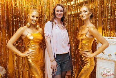 Новый год 2019: Golden Night, 1 января 2019 - Ресторан «Максимилианс» Челябинск - 7